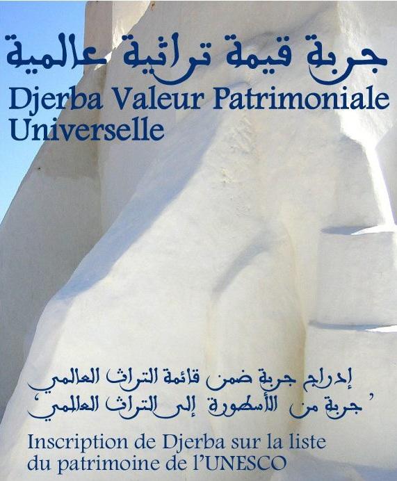 Djerba, témoignage d'une île-jardin au système urbain éclaté, et refuge de minorités